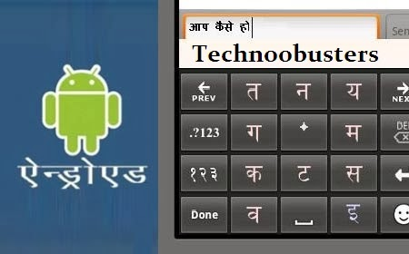 indian font in android