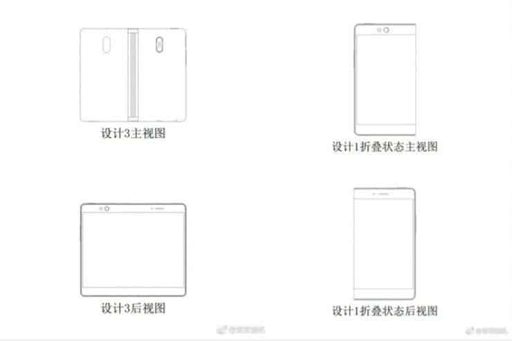 oppo-foldable-display-smartphone